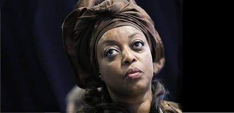 EFCC confirms moves to bring back Alison-Madueke
