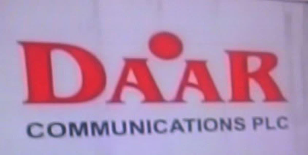 Image result for DAAR communications grows revenue to N4.6bn
