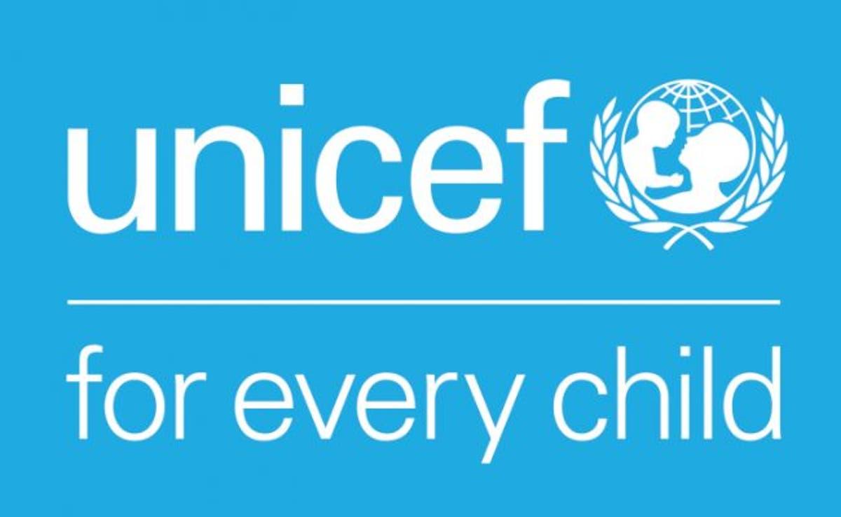 UNICEF. Photo: Punch