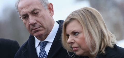 Israel Prime Minister's wife convicted of misusing public funds