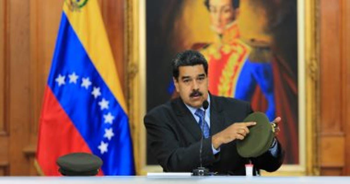 39be51ffc مادورو باع 7.4 طن من الذهب الفنزويلى فى إفريقيا لتجنب العقوبات الأمريكية -  اليوم السابع