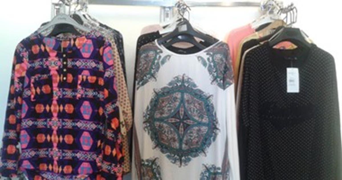 0a6c9196b لو عايزة تشترى ملابس العيد.. أسعار الملابس الحريمى فى المحلات - اليوم السابع