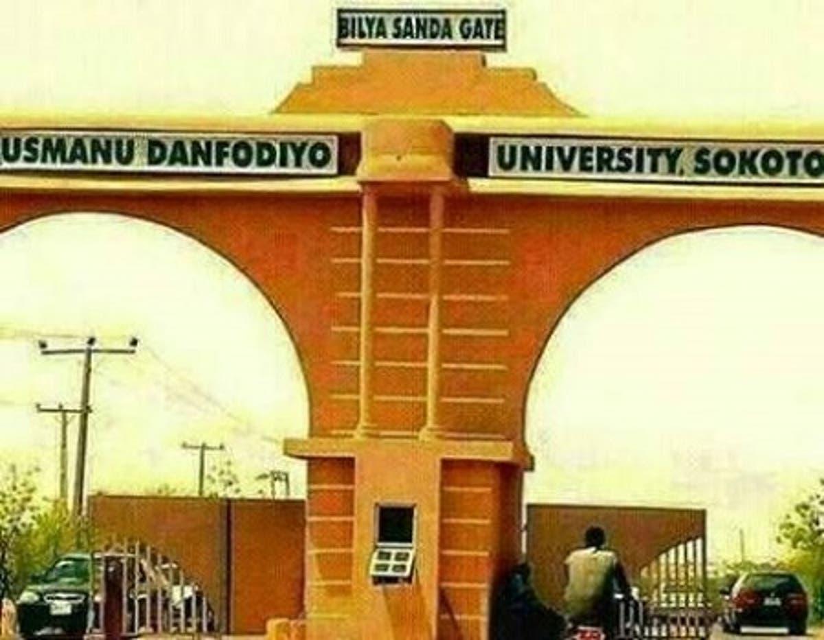 Main Entrance, Usman Danfodiyo University Sokoto. Photo: Tribune Online